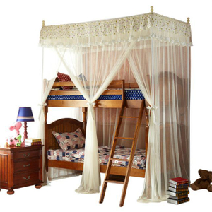 Beautiful Quadrate Mosquito Net Manufacture in Pakistan