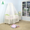 Foldable Free-standing Easy Set Baby Cot Playpen Umbrella Mosquito Net