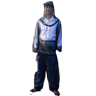 Outdoor Lightweight Anti-Mosquito Arm Protected Trousers Sleeves Hat Bug Repellent Suit
